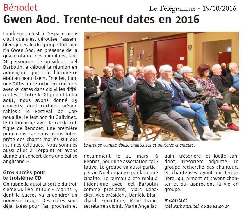 2016 10 19 lt ag gwen aod