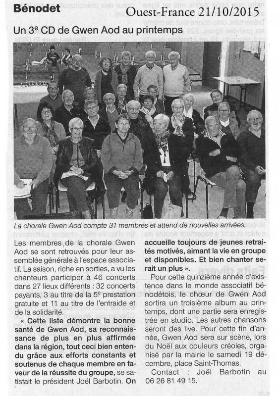 Ag ga ouest france 2015